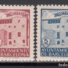 Francobolli: BARCELONA. 1943 EDIFIL Nº SH 47 / SH 48 /**/, SIN FIJASELLOS. Lote 245587325