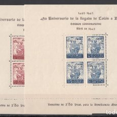 Francobolli: BARCELONA. 1943 EDIFIL Nº 51 / 52 /**/, SIN FIJASELLOS. Lote 245588050