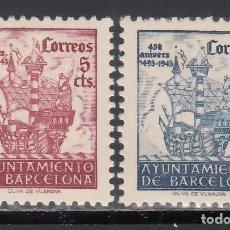 Francobolli: BARCELONA. 1943 EDIFIL Nº SH 51 / SH 52 /**/, SIN FIJASELLOS. Lote 245588740