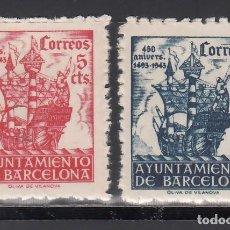 Timbres: BARCELONA. 1943 EDIFIL Nº 49 / 50 /**/, SIN FIJASELLOS. Lote 245588800