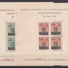 Francobolli: BARCELONA. 1944 EDIFIL Nº 60 / 61 /**/, SIN FIJASELLOS. Lote 245614785