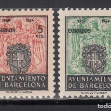 Francobolli: BARCELONA. 1944 EDIFIL Nº SH 60 / SH 61 /**/, SIN FIJASELLOS. Lote 245619010
