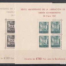 Francobolli: BARCELONA. 1944 EDIFIL Nº NE 27 / NE 28 /**/, SIN FIJASELLOS. Lote 245620540