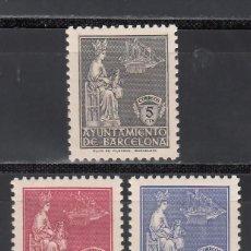Francobolli: BARCELONA. 1944 EDIFIL Nº SH 62 / SH 64 /**/, SIN FIJASELLOS. Lote 245712310