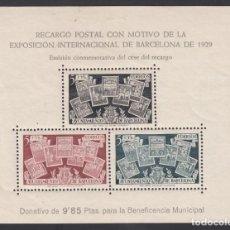 Francobolli: BARCELONA. 1944 EDIFIL Nº NE 31 /**/, SIN FIJASELLOS. Lote 245715550