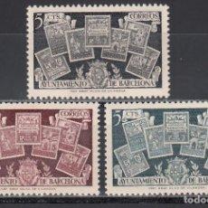Francobolli: BARCELONA. 1944 EDIFIL Nº SH. NE 31A / SH. NE 31C /**/, SIN FIJASELLOS. Lote 245718790