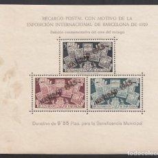 Sellos: BARCELONA. 1945 EDIFIL Nº NE 32 /**/, SIN FIJASELLOS. Lote 245893195