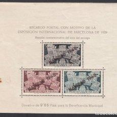 Sellos: BARCELONA. 1945 EDIFIL Nº NE 32 /**/, SIN FIJASELLOS. Lote 245893615