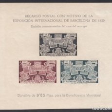 Sellos: BARCELONA. 1945 EDIFIL Nº NE 31S /**/, SIN DENTAR. SIN FIJASELLOS. Lote 245894515