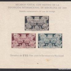 Sellos: BARCELONA. 1945 EDIFIL Nº NE 31S /**/, SIN DENTAR. SIN FIJASELLOS. Lote 245896260