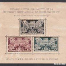 Sellos: BARCELONA. 1945 EDIFIL Nº NE 31 /**/,SIN FIJASELLOS. Lote 245897670