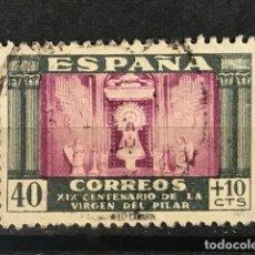Selos: EDIFIL 998 SELLOS USADOS ESPAÑA AÑO 1946 VIRGEN DEL PILAR. Lote 245899250