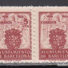 Sellos: BARCELONA. 1944 EDIFIL Nº 58DDV /**/, PAREJA HORIZONTAL CON DENTADO DOBLE ENTRE LOS SELLOS,. Lote 245900125