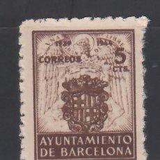 Sellos: BARCELONA. 1944 EDIFIL Nº 58NA /**/, SIN LETRA DE SERIE. SIN FIJASELLOS. Lote 245900680