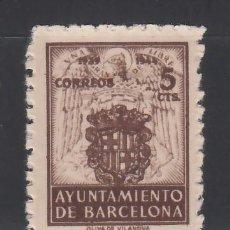 Sellos: BARCELONA. 1944 EDIFIL Nº 58NA /**/, SIN LETRA DE SERIE. SIN FIJASELLOS. Lote 245900730