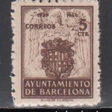 Sellos: BARCELONA. 1944 EDIFIL Nº 58NA /**/, SIN LETRA DE SERIE. SIN FIJASELLOS. Lote 245900765