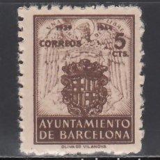 Sellos: BARCELONA. 1944 EDIFIL Nº 58NA /**/, SIN LETRA DE SERIE. SIN FIJASELLOS. Lote 245900795
