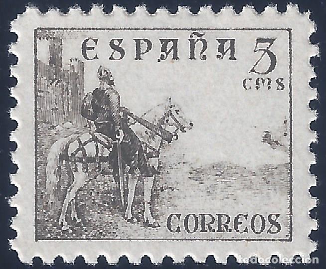 EDIFIL 816B CID 1937-1940. CENTRADO DE LUJO. VALOR CATÁLOGO: 57 €. MNH ** (Sellos - España - Estado Español - De 1.936 a 1.949 - Nuevos)