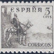 Sellos: EDIFIL 816B CID 1937-1940. CENTRADO DE LUJO. VALOR CATÁLOGO: 57 €. MNH **. Lote 245927250