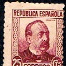 Sellos: ESPAÑA // EDIFIL 668 // 1931-34 ... USADO. Lote 246002420