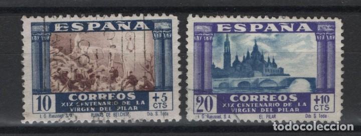 TV_003/ 2 SELLOS VIRGEN DEL PILAR, USADOS (Sellos - España - Estado Español - De 1.936 a 1.949 - Usados)