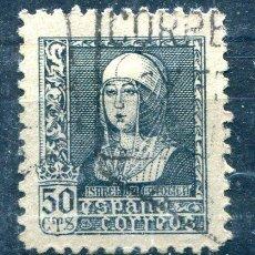 Sellos: EDIFIL 859, 50 CTS ISABEL II. MATASELLADO.. Lote 246120780