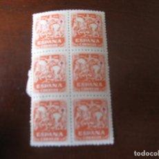 Sellos: 1945, PRO TUBERCULOSOS, 6 EJEMPLARES EDIFIL 993. Lote 246148645
