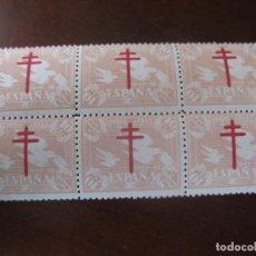 Sellos: 1942, PRO TUBERCULOSOS, EDIFIL 960. Lote 246150915