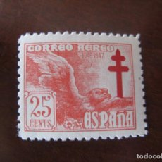 Sellos: 1946, PRO TUBERCULOSOS, EDIFIL 1010. Lote 246152065