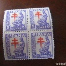Sellos: 1946, PRO TUBERCULOSOS,EDIFIL 1008. Lote 246153580