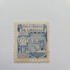 Sellos: SELLO DE ESPAÑA 1944. MILENARIO DE CASTILLA. 75 CTS. NUEVO. Lote 246218680