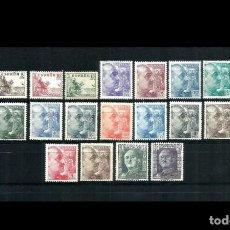 Sellos: ESPAÑA - 1949-1953 - EDIFIL 1044/1061 - SERIE COMPLETA - MNH** - NUEVOS - CID Y GENERAL FRANCO.. Lote 246777425