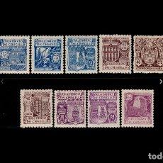 Sellos: ESPAÑA - 1944 - EDIFIL 974/982 - SERIE COMPLETA - MNH** - NUEVOS - VALOR CATALOGO 50€.. Lote 247439785