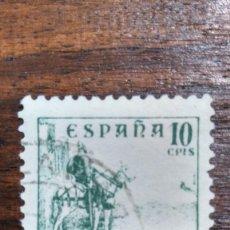 Francobolli: SELLO ESPAÑA Nº 817. CIFRAS, CID E ISABEL. 1937-40. USADO.. Lote 247488610