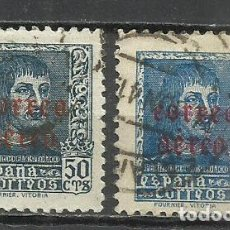 Sellos: 390B-SERIE COMPLETA FERNADO CATALICO1938 HABILITADO CORREO AEREO Nº845/6 USADOS.1º CENTENARIO. Lote 247571935