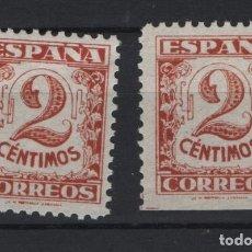 Sellos: TV_003/ 803**, VARIEDAD, DENTADO Y PARCIALMENTE SIN DENTAR, PAREJA SIN FIJASELLOS, 1936-7. Lote 247984225