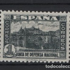 Sellos: TV_003/ 811 **, 1 PESETA PIZARRA, 1936-7, SIN FIJASELLOS. Lote 247986420