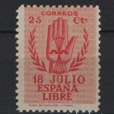 Sellos: TV_003/ 852 **, CARMIN S. ROSA, II ANIV. ALZAMIENTO NACIONAL, AÑO 1938, SIN FIJASELLOS. Lote 247987590