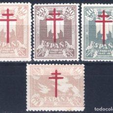 Sellos: EDIFIL 957-960 PRO TUBERCULOSOS 1942 (SERIE COMPLETA). VALOR CATÁLOGO: 15 €. MNH **. Lote 266591578