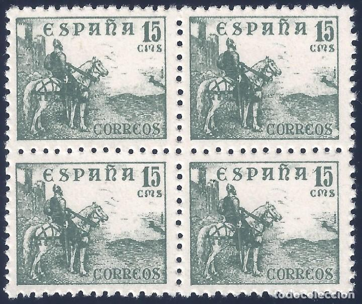 EDIFIL 918 CIFRAS Y CID 1940 (BLOQUE DE 4). VALOR CATÁLOGO: 16,50 €. MNH ** (Sellos - España - Estado Español - De 1.936 a 1.949 - Nuevos)