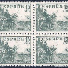 Sellos: EDIFIL 918 CIFRAS Y CID 1940 (BLOQUE DE 4). VALOR CATÁLOGO: 16,50 €. MNH **. Lote 248945625