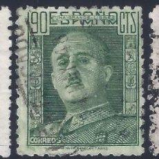 Selos: EDIFIL 999-1001 GENERAL FRANCO 1946-1947 (SERIE COMPLETA).. Lote 248970350