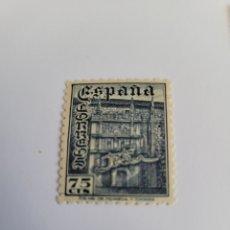 Sellos: SELLO DE ESPAÑA 1946. UNIVERSIDAD DE SALAMANCA. 75 CTS. NUEVO. Lote 249137755