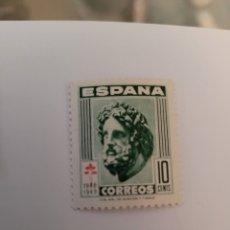 Sellos: SELLO DE ESPAÑA 1948. MÁSCARA DE ASCLEPIO 10 CTS. NUEVO.. Lote 249206340