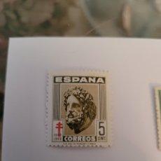 Sellos: SELLO DE ESPAÑA 1948. MÁSCARA DE ASCLEPIO 5 CTS. NUEVO. Lote 249206655