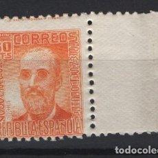 Sellos: RB.1.BAU.15/ ESPAÑA 1936-38, PERSONAJES, EDIFIL 740**, VALOR CLAVE. Lote 287195888