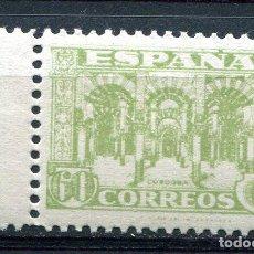 Selos: EDIFIL 810. 60 CTS JUNTA DE DEFENSA. NUEVO SIN FIJASELLOS. Lote 249365750