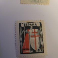 Sellos: SELLO DE ESPAÑA 1943. CONTRA LA TUBERCULOSIS 20+5 CTS NUEVO. Lote 249447295
