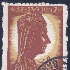 Sellos: MONTSERRAT 1947. VIÑETA.. Lote 251490905