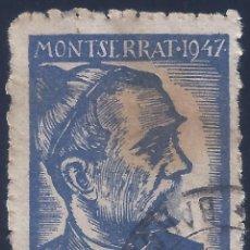 Francobolli: MONTSERRAT 1947. VIÑETA.. Lote 251490995